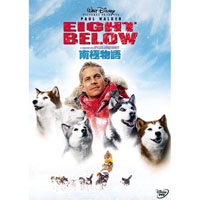 eightbelow